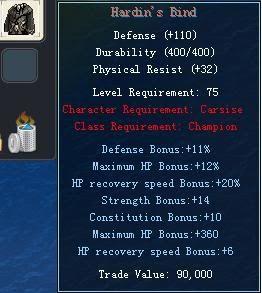 Items obtainable from NPCs HardinsBind