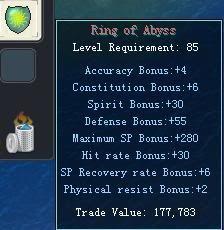 Items obtainable from NPCs RingofAbyss