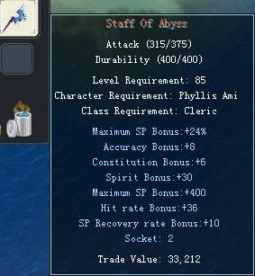 Items obtainable from NPCs StaffOfAbyss