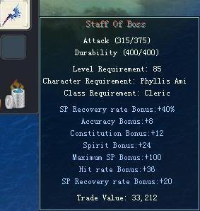 Items obtainable from NPCs StaffOfBoss