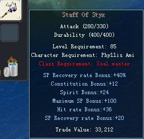 Items obtainable from NPCs StaffOfStyx