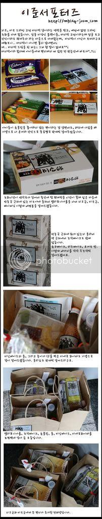 [19.04.10] Cadeaux des A+ Coréennes donnée a Star King et SGB 4557010474_98642911a5_b