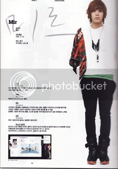 [Pics] Inkigayo Magazine Inkimag02