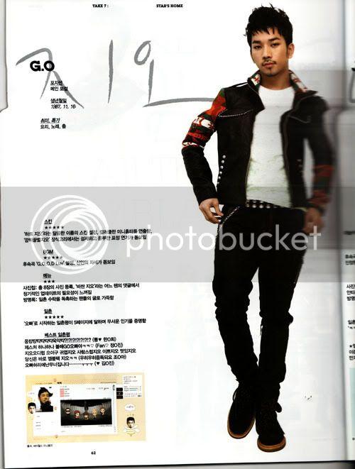 [Pics] Inkigayo Magazine Inkimag04