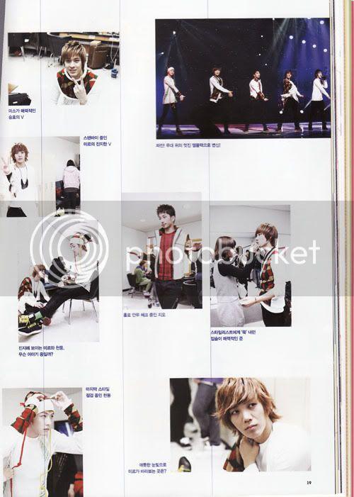 [Pics] Inkigayo Magazine Inkimag06