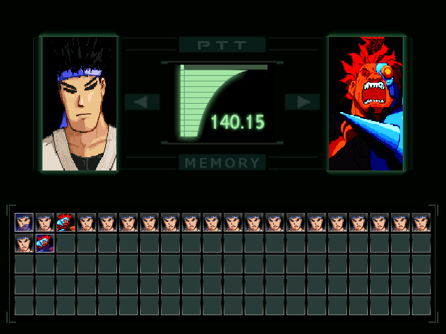 METAL GEAR SOLIDE - HI-RES - SCREENPACK ! Mugen002