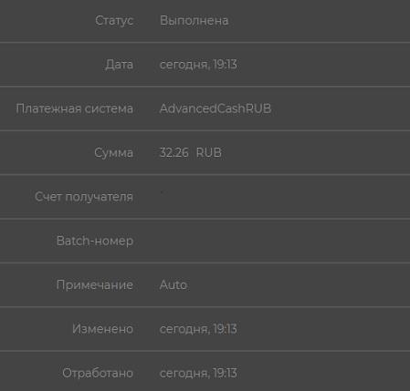 Tartaria Баунти 10 монет за регистрацию, 10 GRIF за реферала, конкурсы Db10c171b55febe0df93c7af51faa3dc