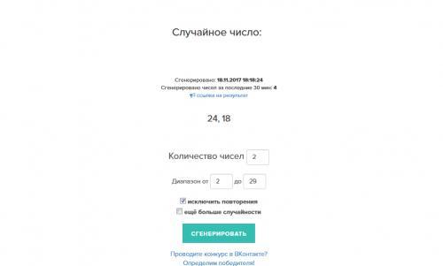 Конфетка №2 от lindoveta - Страница 2 A21c2324d1e8094988ec33765fa0229a