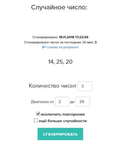 конфетка от Юлии Новожиловой 04ab925b421778ba7c01779424b430d0