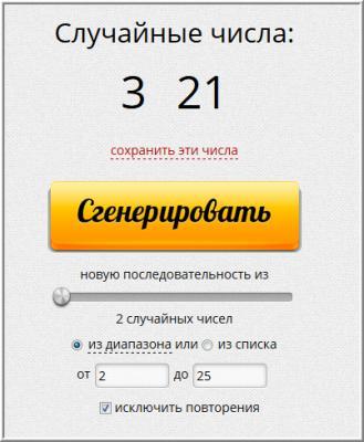 Конфетка от Ланы № 1 12abc7180c84f0ef8b448f35c53f18f5