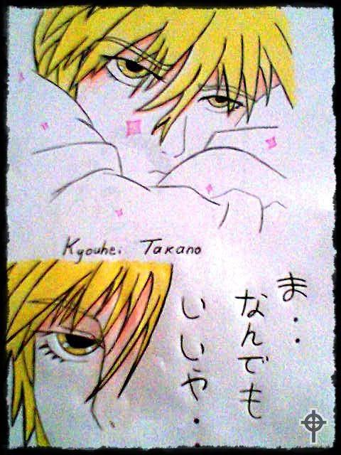 -FanArt Yuu- Takanokyouhei_XD_XDXDDXDXDXD_