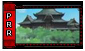 Oficina del Tsuchikage