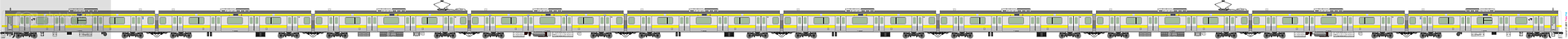 [5526] 東日本旅客鐵道 1926