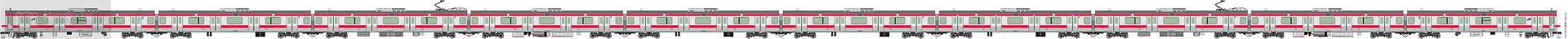 [5541] East Japan Railway 1941