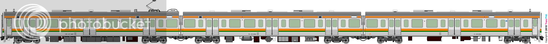 [5152] 東海旅客鐵道 2152