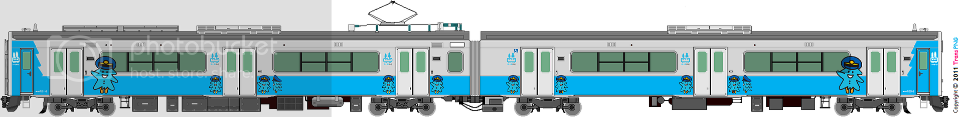 Train 2275