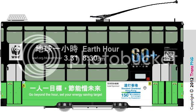 [5387] 香港電車 2387