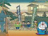 [Wallpaper + Screenshot ] Doraemon Th_Doraemon_110001