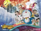 [Wallpaper + Screenshot ] Doraemon Th_anhso-172545_dora-magic-01-564