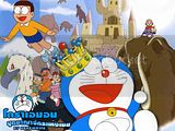 [Wallpaper + Screenshot ] Doraemon Th_doraemon-best-free-wallpaper_1024x768_42709-1