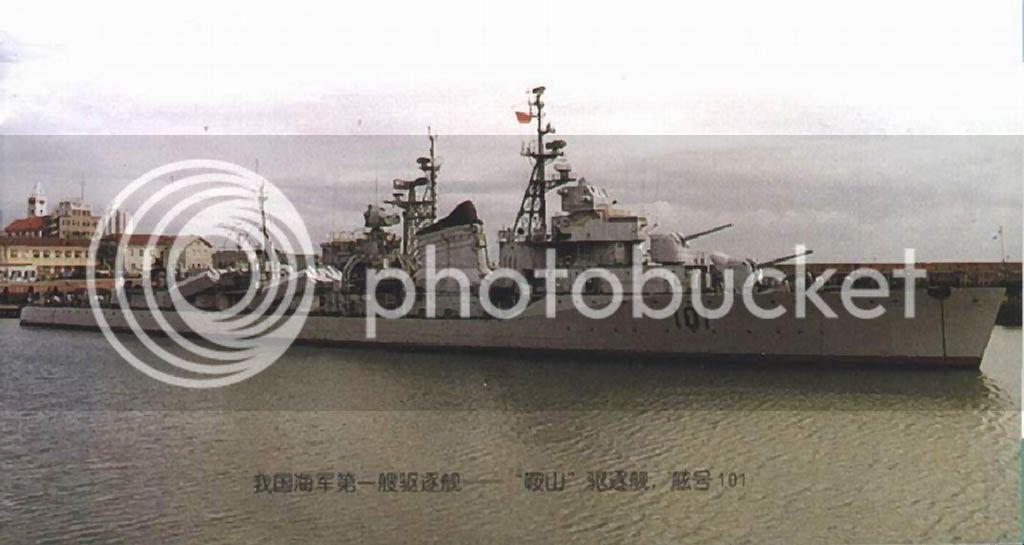 Destroyer soviético Gremyashiy da classe Gnevny Anshan