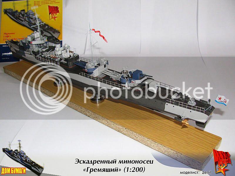 Destroyer soviético Gremyashiy da classe Gnevny Gremyashiy1
