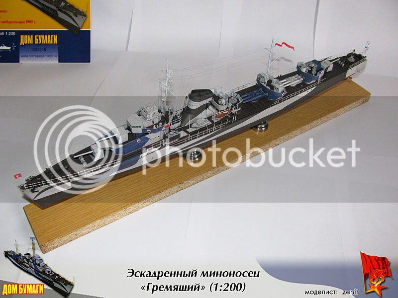 Destroyer soviético Gremyashiy da classe Gnevny Gremyashiy2