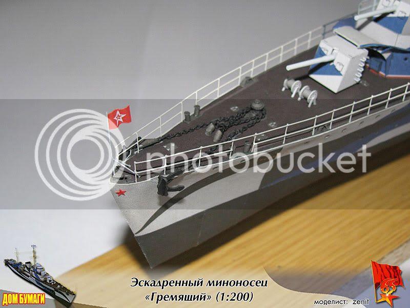 Destroyer soviético Gremyashiy da classe Gnevny Gremyashiy3