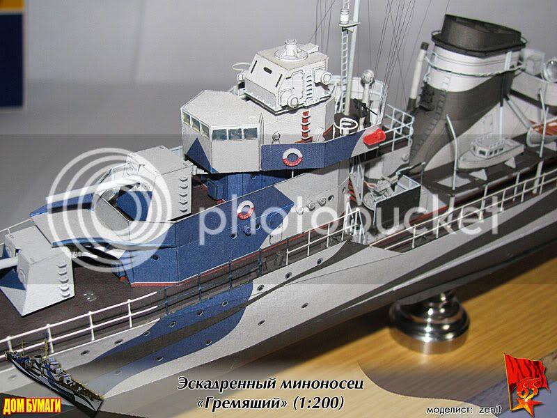 Destroyer soviético Gremyashiy da classe Gnevny Gremyashiy4