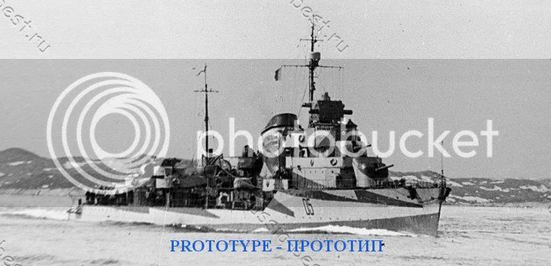 Destroyer soviético Gremyashiy da classe Gnevny 23-1