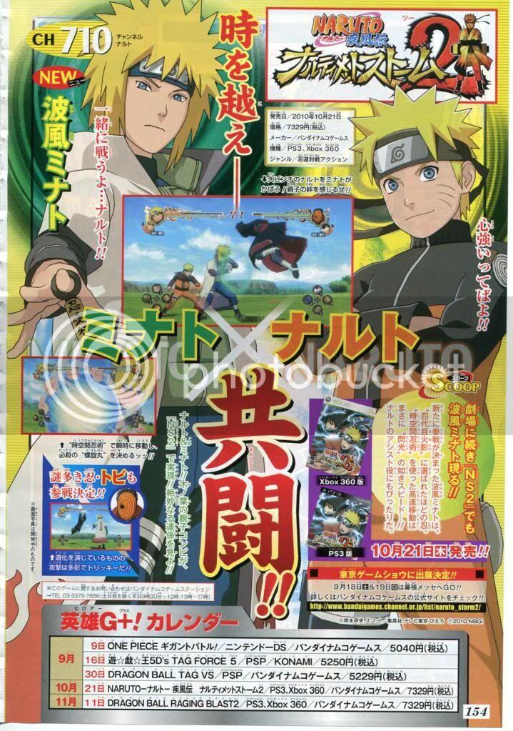 Info Naruto Ultima Ninja Storm 2 001nuevoscan