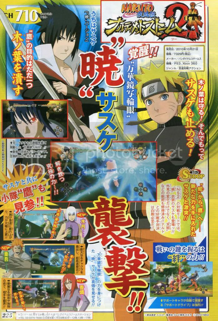Info Naruto Ultima Ninja Storm 2 1280561733550