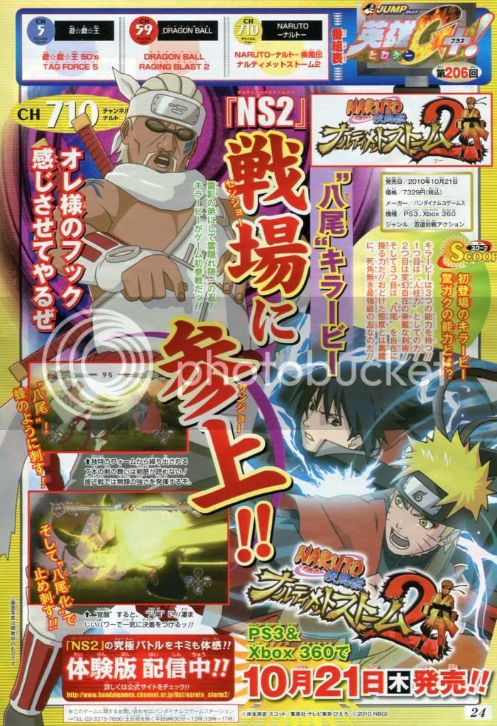 Info Naruto Ultima Ninja Storm 2 93903168