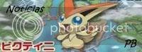 Gaceta Pokémon