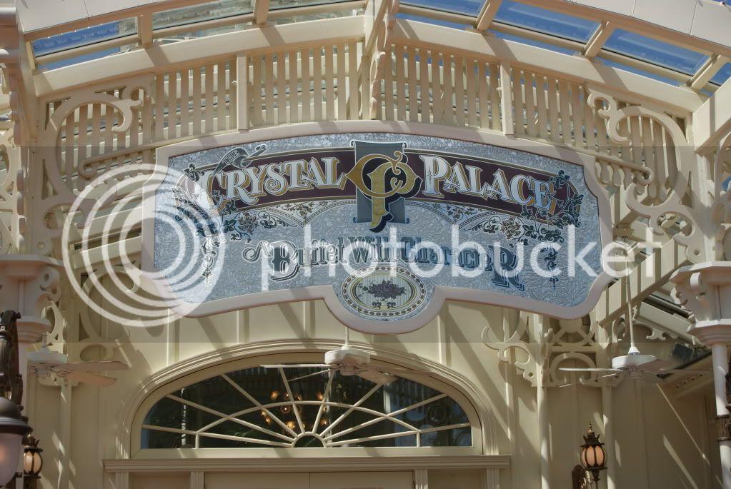 [Walt Disney World Resort] Voyage du 24 juillet au 12 aout 2010 - Page 2 DSC01178
