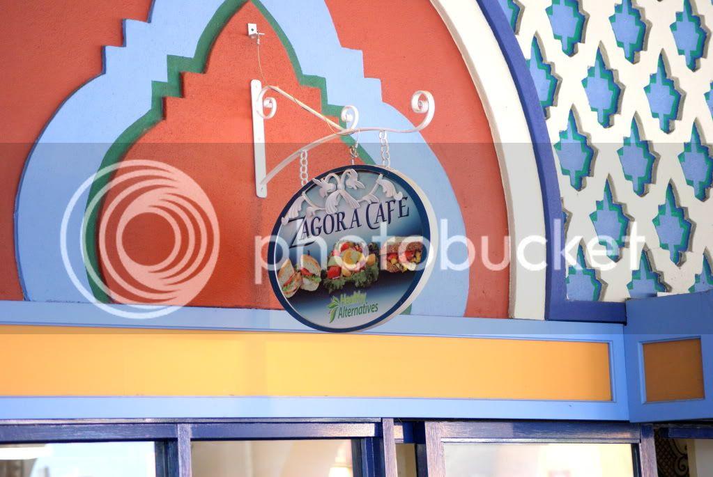 [Walt Disney World Resort] Voyage du 24 juillet au 12 aout 2010 DSC03885