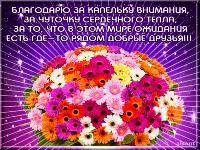 Поздравляем с Днем Рождения Галину (galina333) 9cfe0c71e2b46abba10ec46dcb3826c5