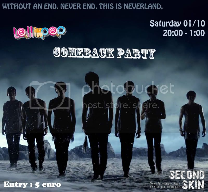 Lolli(k)pop Comebacks Celebration Party U-kiss-poster