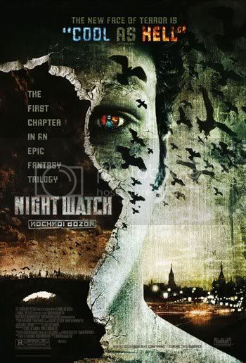 collection of horror movie Nightwatch2