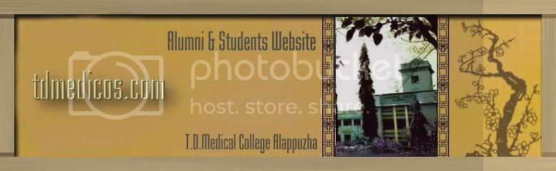 T.D.Medical College Alappuzha