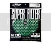 Promo : 2 pairs of Bosch Aerotwin Wiper @ $80 HKS200Filter