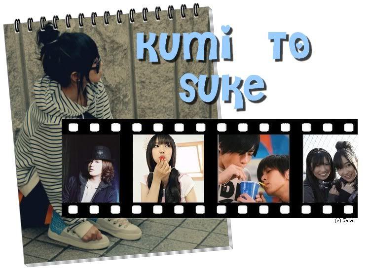 Kumi To Suke Ban-4
