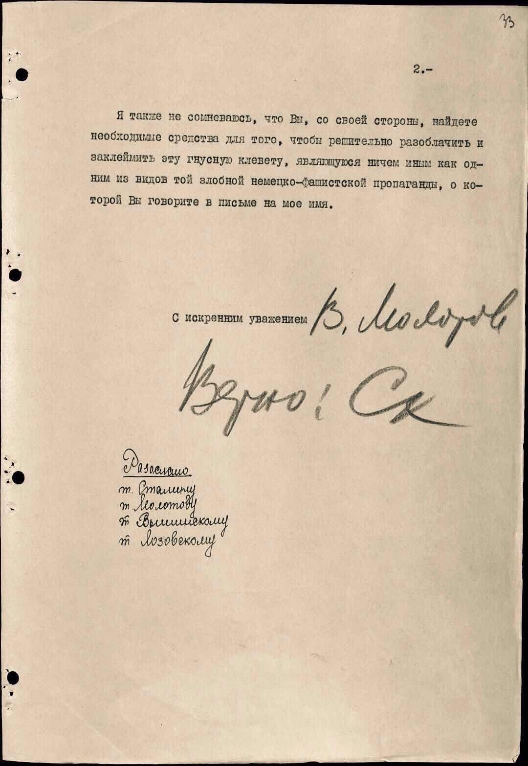 В львовской тюрьме Бригидки на начало войны 150 поляков 126736_original