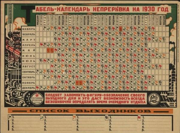 Ностальгия по СССР 388927_600
