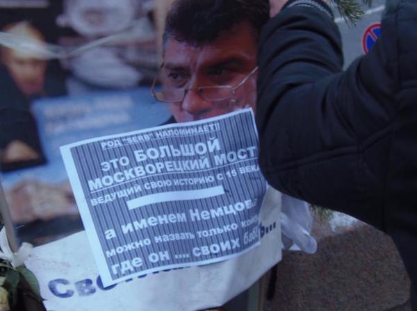 Борис Немцов - Страница 2 1689247_original