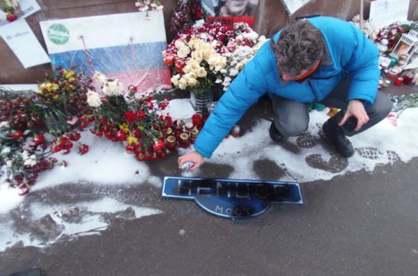 Борис Немцов - Страница 2 1689688_original