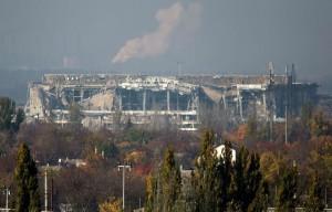 Нацгвардия Украины снова бьет по мирным районам Донецка.  1722_300