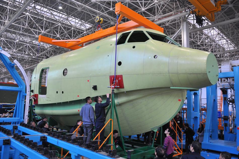 Chinese Civil Aviation and Shipbuilding 1949102_original