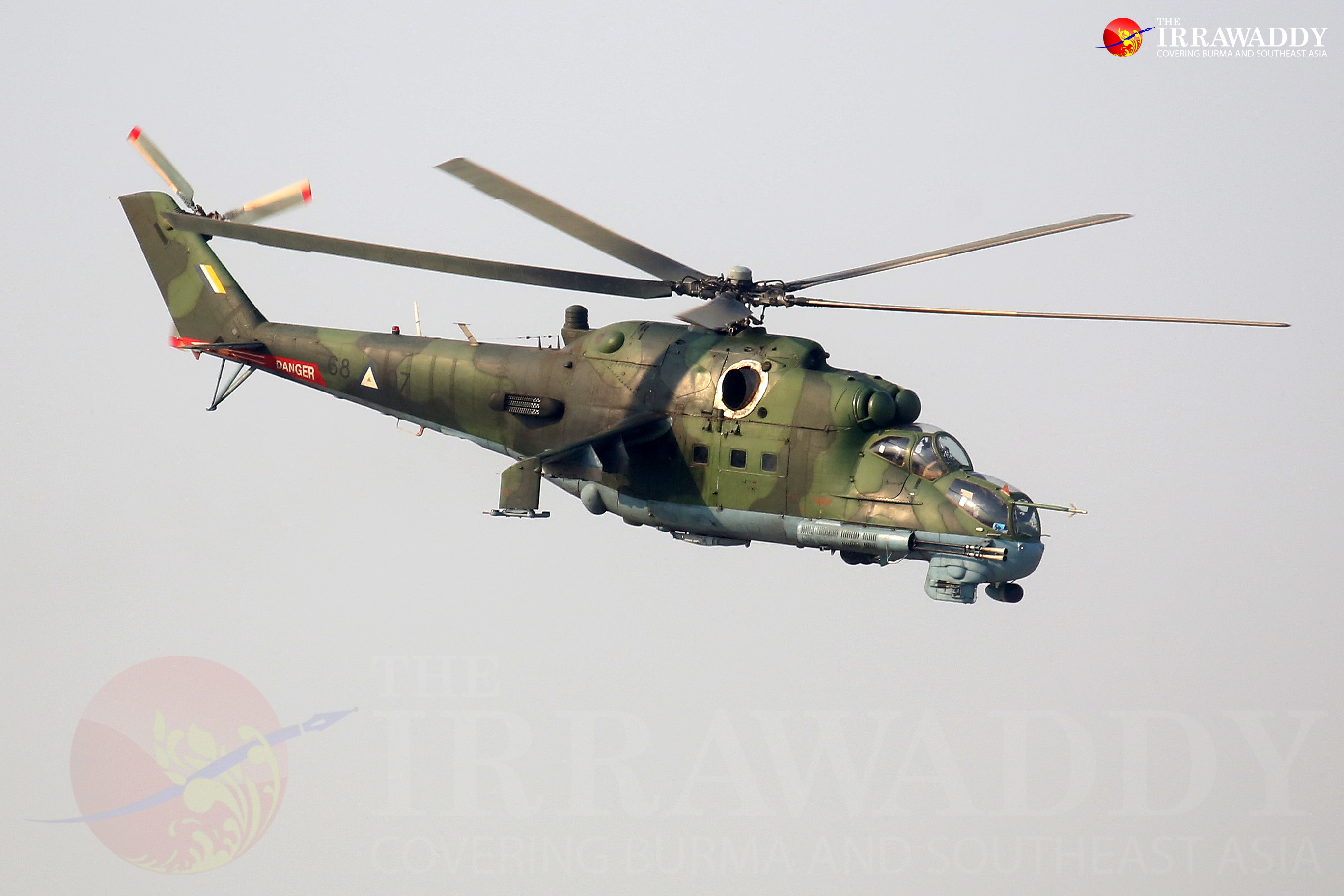 Myanmar Armed Forces 1973642_original