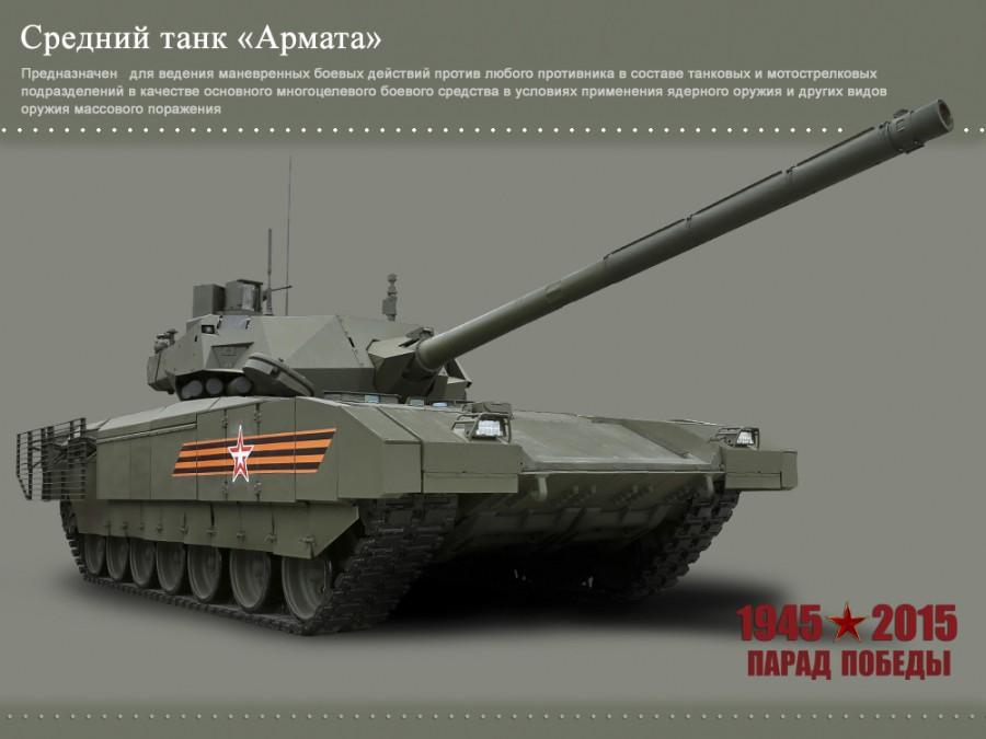 Armata: ¿el robotanque ruso? - Página 2 2072154_original